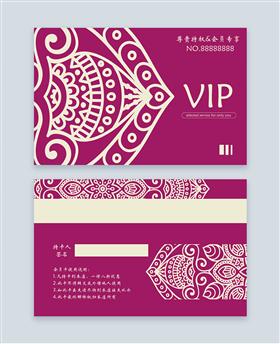 vip会员卡传统纹样