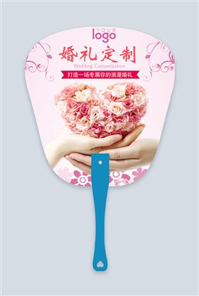 粉色简约婚礼定制婚庆公司宣传广告扇
