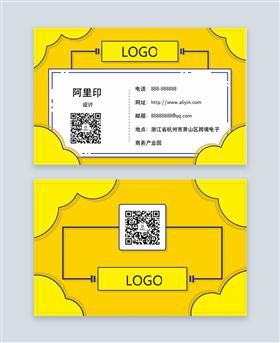 2d黄色房子状简约商务名片