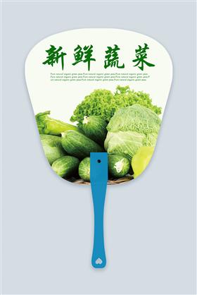 有机蔬菜促销活动宣传广告扇