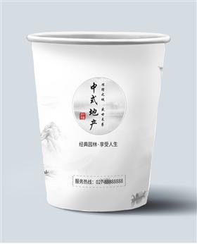中式别院房产物业纸杯