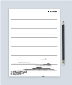 中国风水墨风山水信纸背景