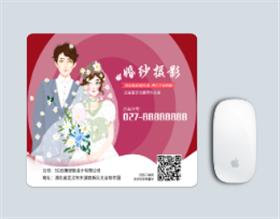 婚庆公司广告鼠标垫