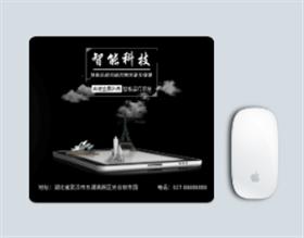 智能科技高科技产品鼠标垫
