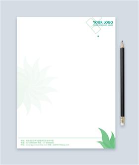 绿色简约商务信纸