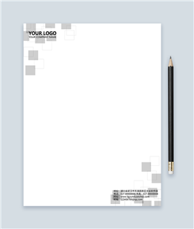 方块简约商务信纸