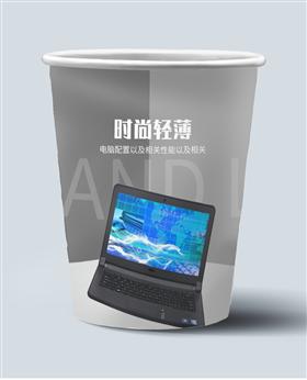 灰色IT电脑纸杯