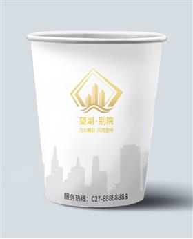 金色别院房产物业纸杯