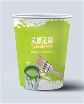 绿色家居装饰纸杯