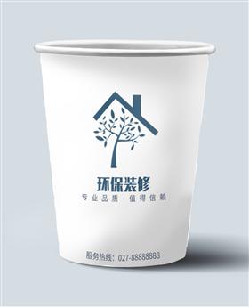 环保装修房产物业纸杯