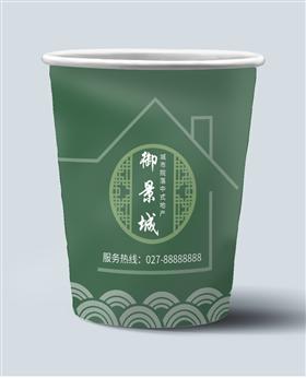 绿色房产物业纸杯