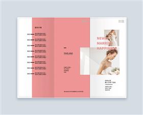 粉色清新婚礼商用三折页