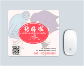 结婚婚礼定制广告鼠标垫