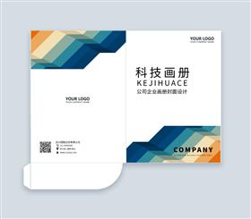 企业科技公司画册封套