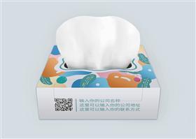 糖果彩色通用纸巾盒