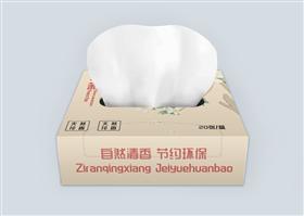 清新茉莉花纸巾盒