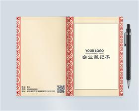 中国风商务大气笔记本