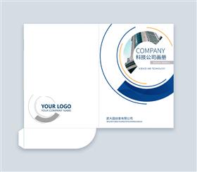 企业科技未来画册封套