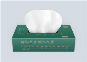 矢量山水风格茶文化商用纸巾盒
