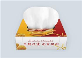 红黄爆辣汉堡活动纸巾盒
