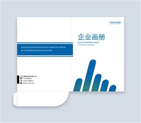 简约大气商务企业画册