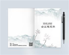 中国风水墨山画笔记本