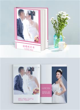 粉色浪漫结婚照片书