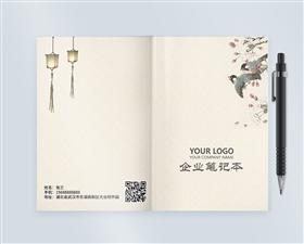 中国风花鸟笔记本