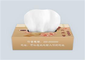 日系插画大闸蟹海鲜馆纸巾盒