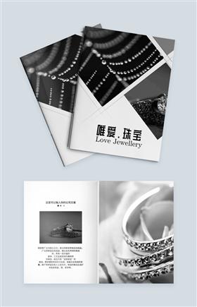 黑白高级珠宝首饰宣传画册