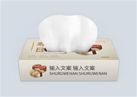 简约寿司日料店纸巾盒
