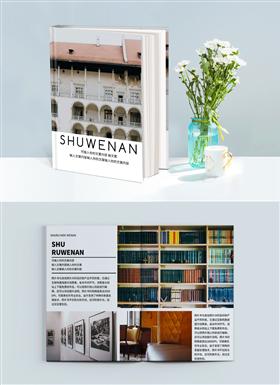 简约建筑摄影作品集照片书