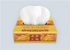 黄色经典火锅纸巾盒