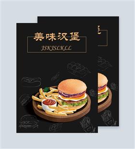 黑色简约汉堡菜单
