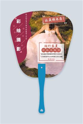 紫色浪漫婚纱摄影广告扇