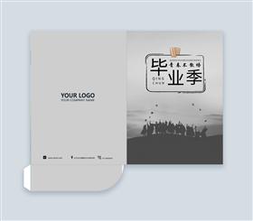毕业旅行画册封套