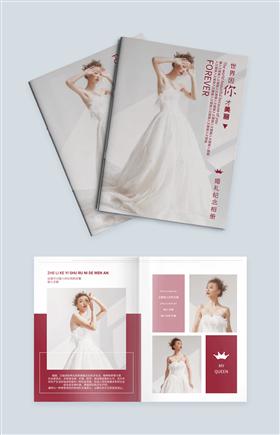 红色时尚婚庆策划活动宣传画册